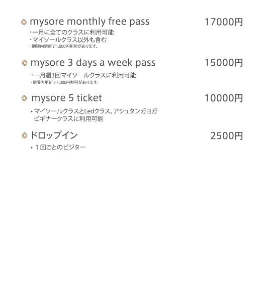 mysore-price-201609-l