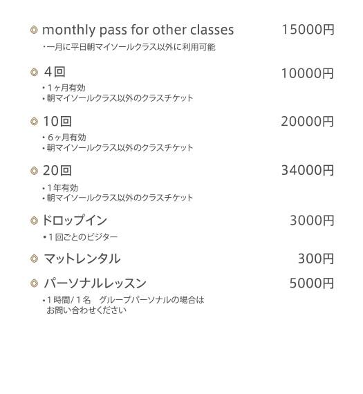 price-R-201709