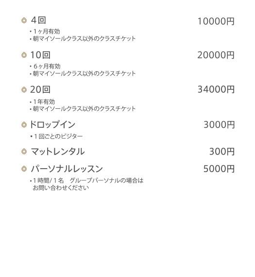 price201712R