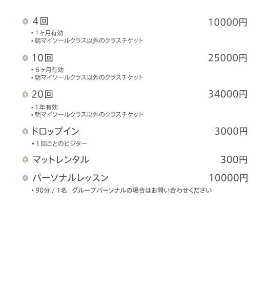 priceR-0518