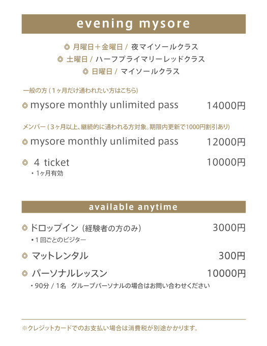 priceR-0619