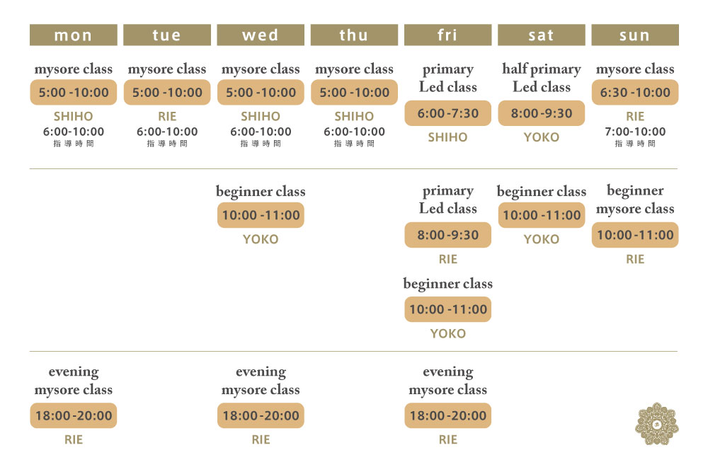 sched-weekly-202107v4